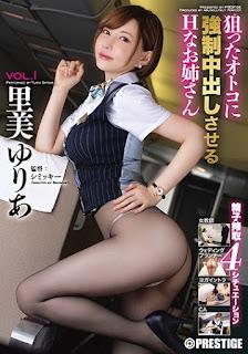 ABP-811 Satomi Yuria Creampie Exploitation