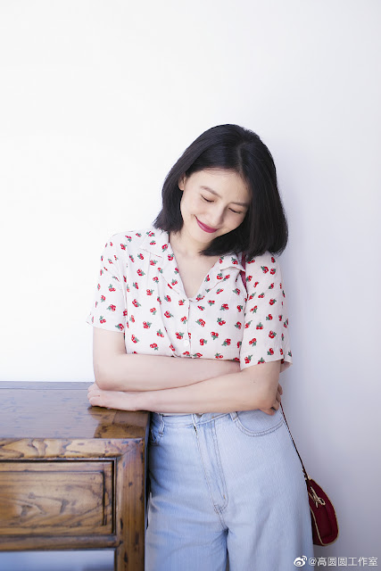 gao yuanyuan after pregnancy