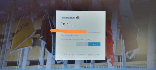 تسجيل الدخول إلى Outlook
