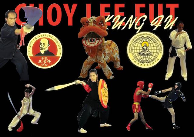 Ξεκινούν τα μαθήματα Κουνγ φου από τον Αθλητικό Σύλλογο Choy lee Fut Ναυπλίου