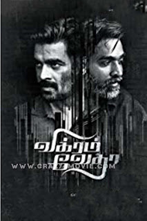 Vikram Vedha Best thriller movies - 2