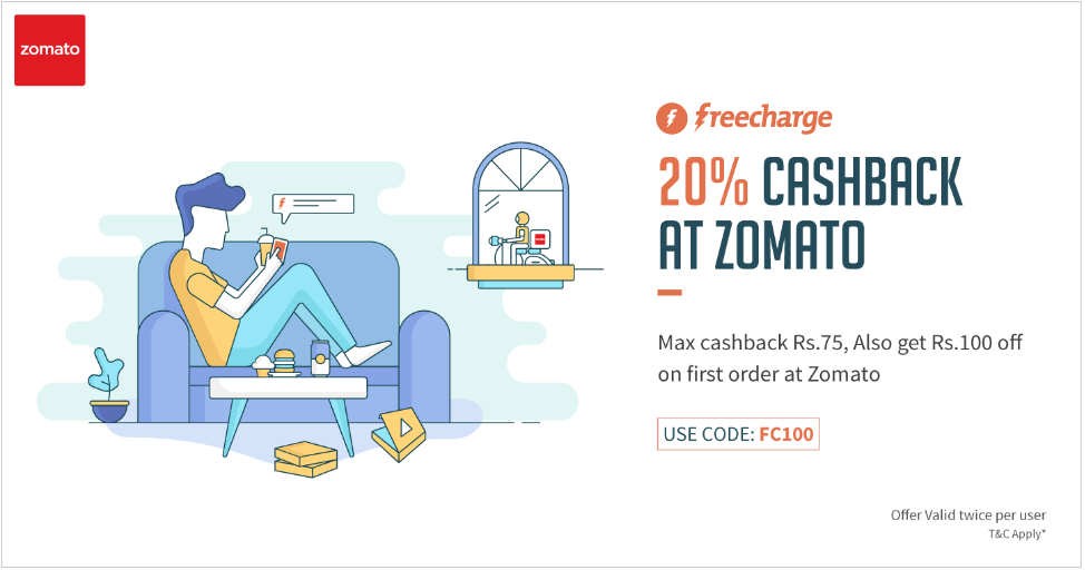 Zomato coupon code - Simply be coupon code 2018