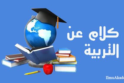 50 Kata Mutiara Indah Bahasa Arab Tentang Pendidikan dan Artinya