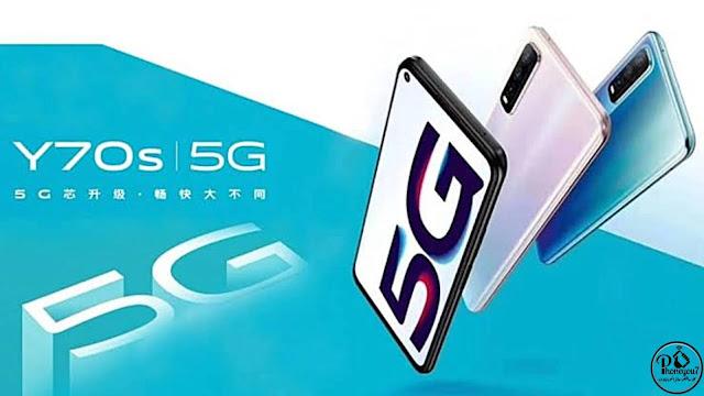 Vivo Y70s 5G - فيفو Y70s 5g