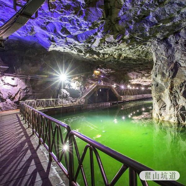 原隸屬於海軍的翟山坑道,總長約357公尺,翟山坑道於八十七年七月正式開放,是造訪金門不可錯過的觀光景點。
