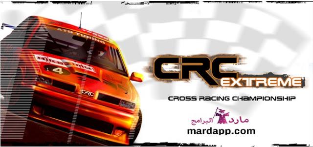 تحميل لعبة سباق السيارات cross racing championship extreme 2005 كاملة للكمبيوتر والأندرويد برابط مباشر