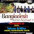 Bangladesh Artist Festival 2