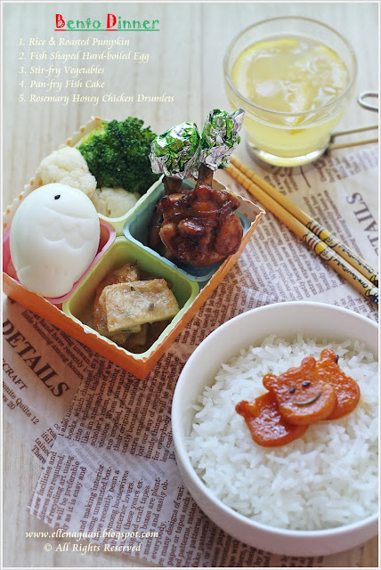 http://ellenaguan.blogspot.com/2012/04/photo-friday-our-bento-dinner.html