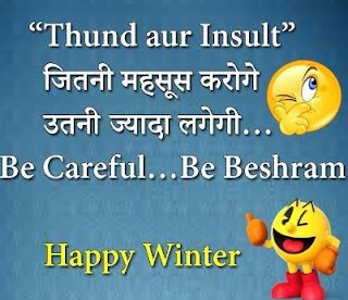 winter funny quotes