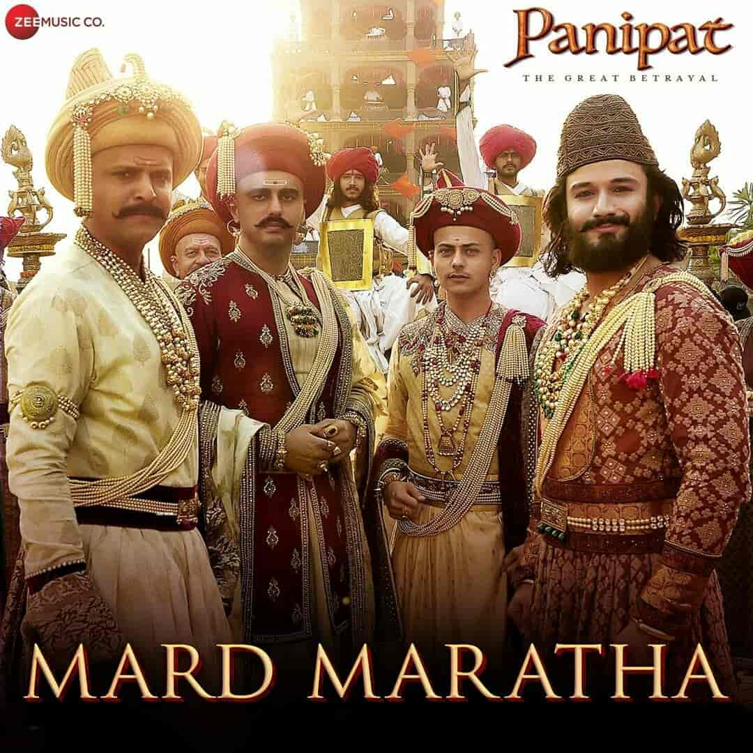 Mard Maratha Panipat Song Images