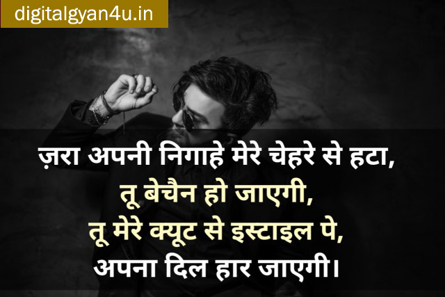 badmashi status image