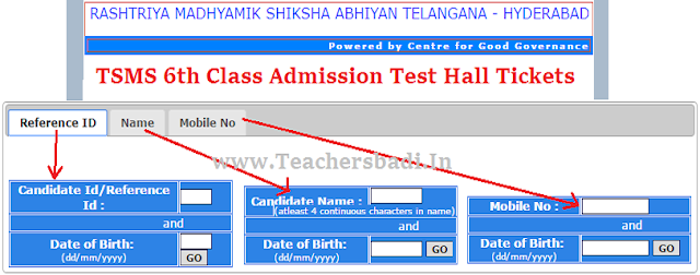 TSMS,6th Class Admission Test,Hall Tickets