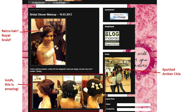 one glance at mua website
