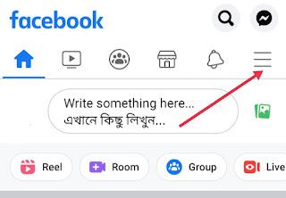 Facebook Page Ka Link Kaise Copy Kare