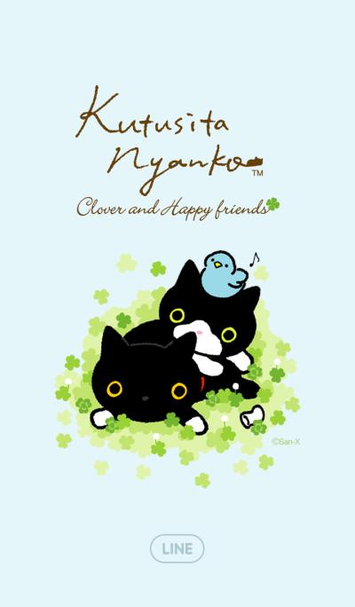 靴下貓~幸運草與小野貓~