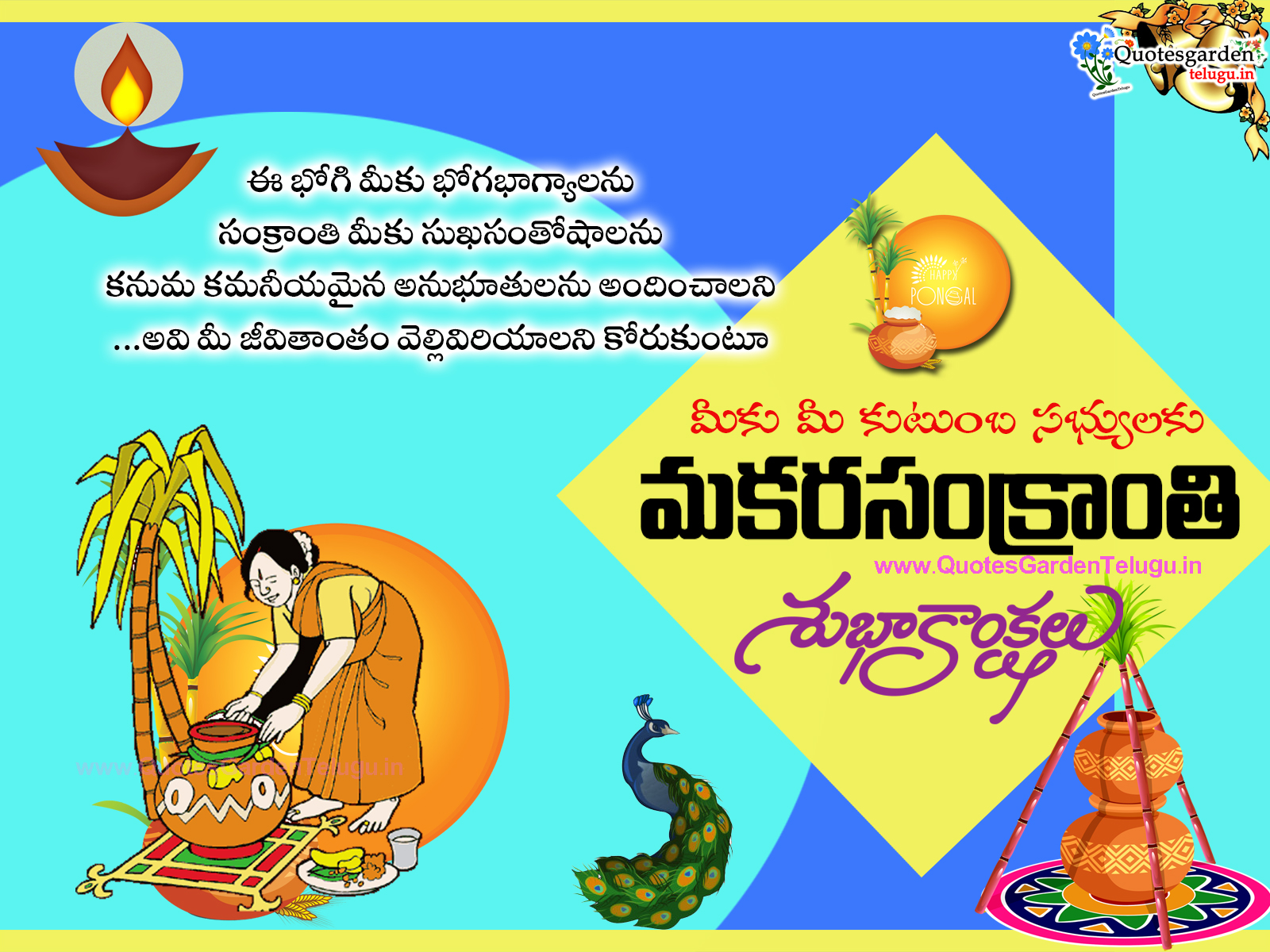 Happy Sankranthi 2019 greetings wishes images in telugu
