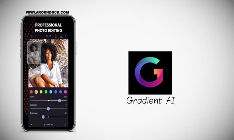 تحميل تطبيق جرادينت Gradient للاندرويد والايفون للتعديل على الصور