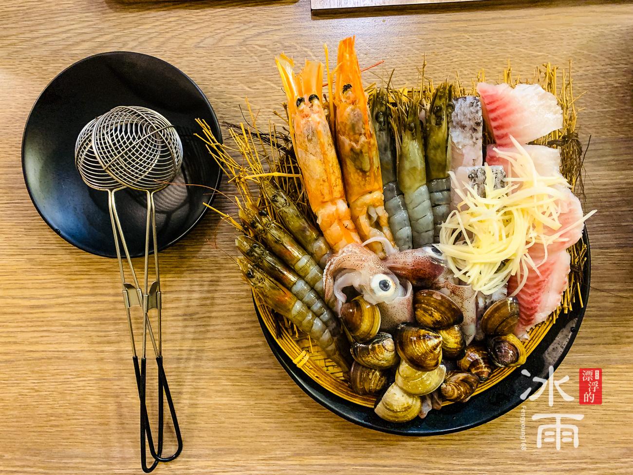 築湘養生麻辣火鍋店|極品海鮮