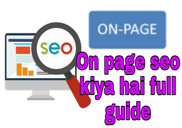 On-page-seo-full-guide-in-hindi.