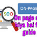 On page seo full guide in hindi.