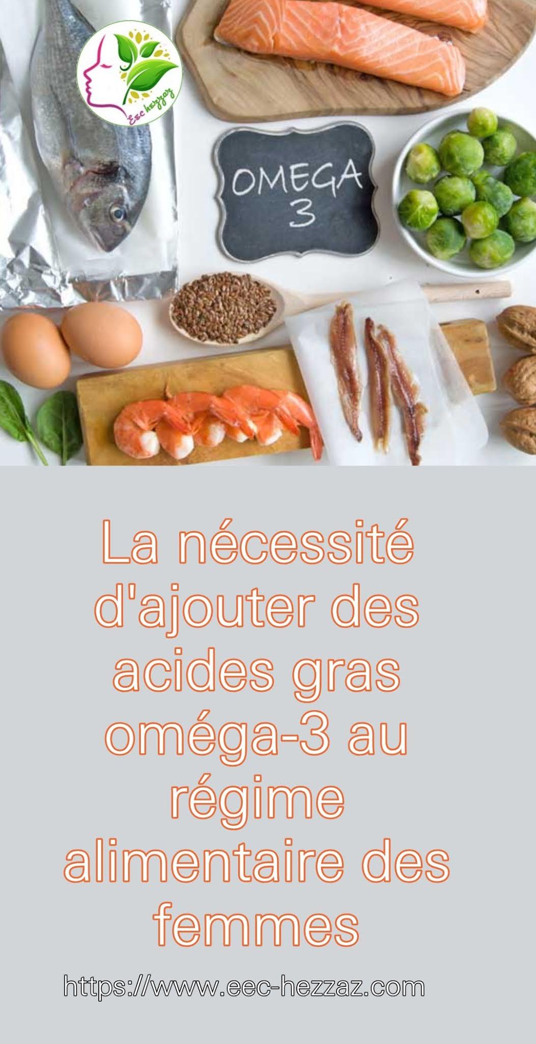 La nécessité d'ajouter des acides gras oméga-3 au régime alimentaire des femmes