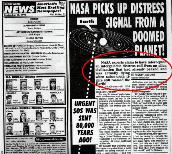 Το εξωγήινο μήνυμα που αποκρυπτογραφήσε η NASA!