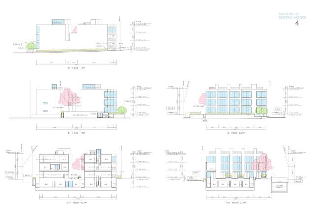 桜の木のある都市型集合住宅 立面・断面計画