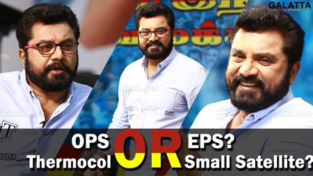 OPS or EPS? Thermocol or Small Satellite? Fun Kalai Word Game with Sarath Kumar