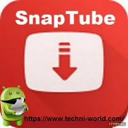 Snaptube - تطبيق مجاني لتحميل الفيديوهات والموسيقى
