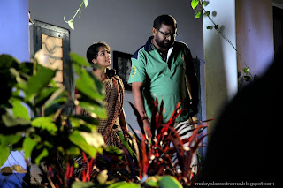 scene onnu nammude veedu movie