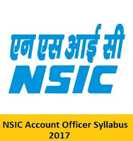 NSIC Account Officer Syllabus