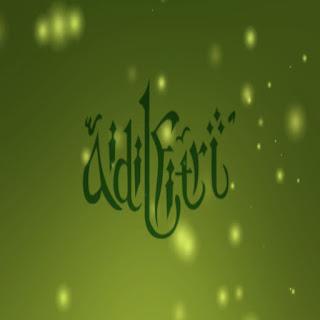 Ernie Shaheerah, Zazrina Zainuddin, Fareez Zen & Shafeeq Shukri - Aidlfitri MP3