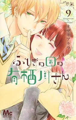 Fushigi no Kuni no Arisugawa-san recebe seu último volume