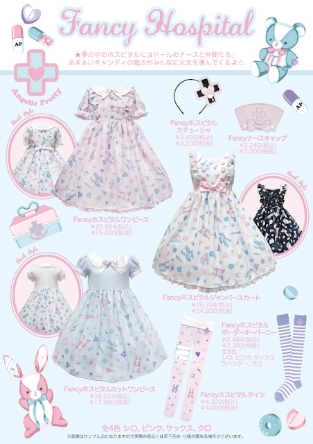 Coleção completa Fancy Hospital da marca Angelic Pretty