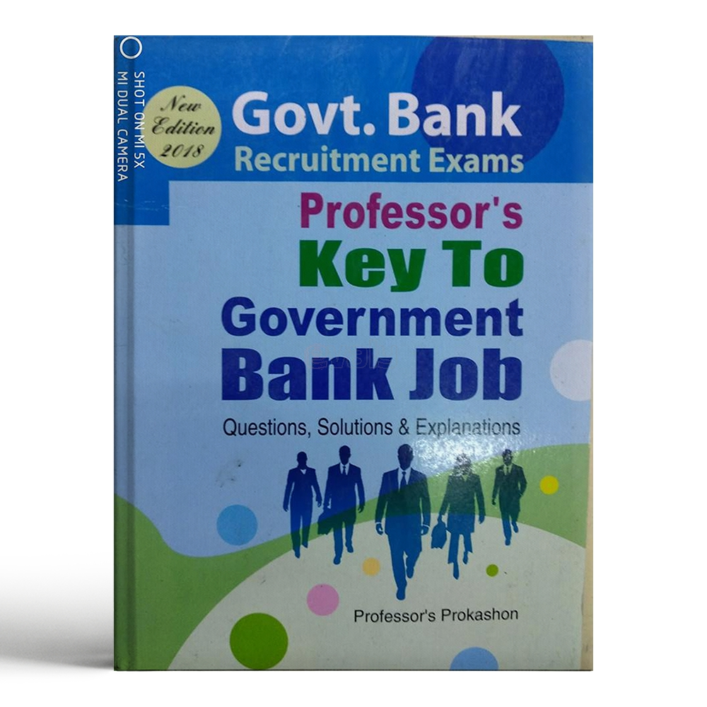 Khairuls bank written Math PDF Download