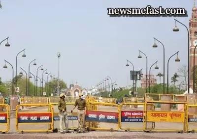 भारत में शहरों के लॉकडाउन- lockdown in india due to corona virus