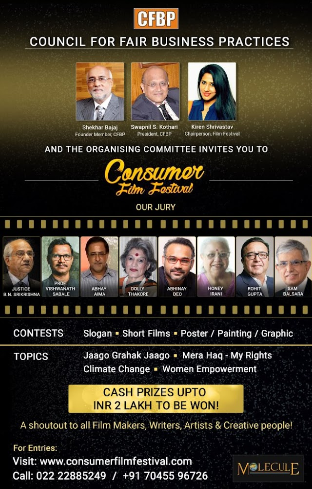 Consumer Film Festival [CFBP] calling for entries from Filmmakers and the Creative people!