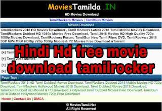 Tamilrocker Hindi and Dubbed Movies / Tamilrocker Hindi and Dubbed HD Movies Download
