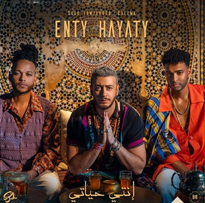 Saad Lamjarred & Calema - Enty Hayaty  [Download]