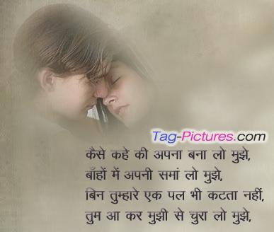 Think, sexy hindi shayari