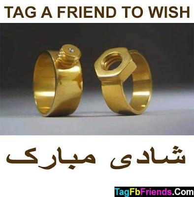 Happy marriage in Urdu language
