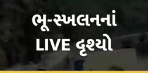 Landslide LIVE Video
