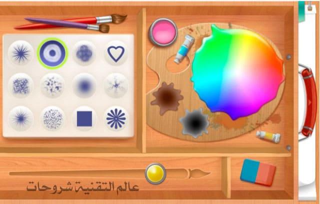 تنزيل-لوحة-الرسم-لـ-تعليم-الاطفال-تلوين-الرسومات