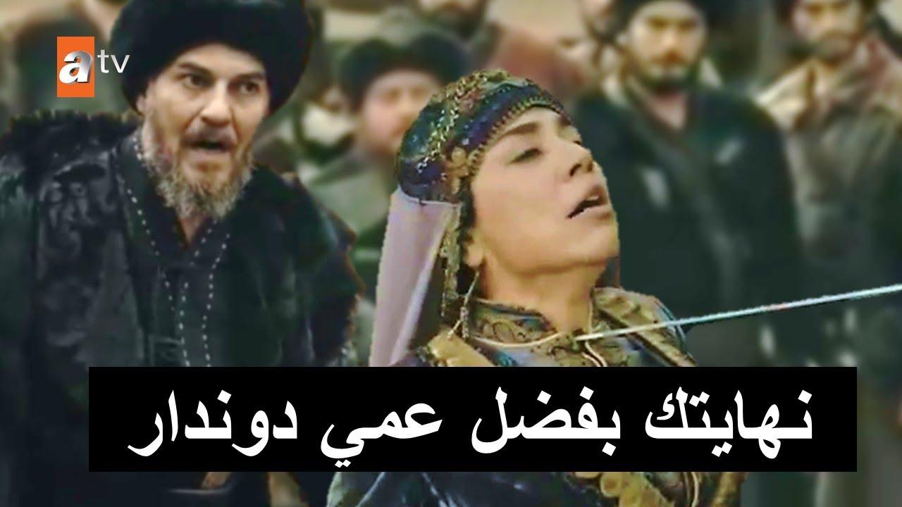 مفاجأة مصير هازال بعد كشفهم اعلان 3 مسلسل قيامة عثمان حلقة 52