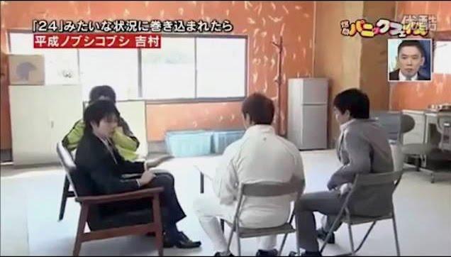 Japanese sniper prank