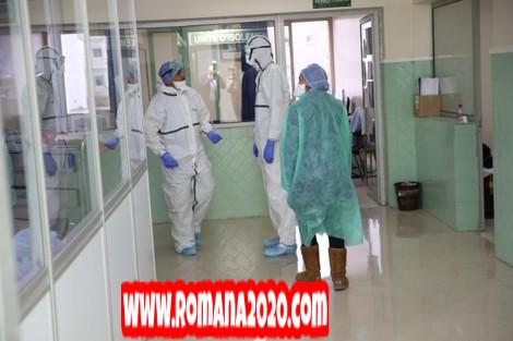 أخبار المغرب وزارة الصحة: لا وفيات جديدة بفيروس كورونا المستجد covid-19 corona virus كوفيد-19 آخر 24 ساعة