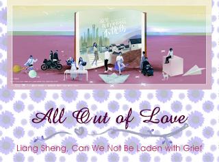 All Out of Love Film Romantis tebaru di Bulan ini