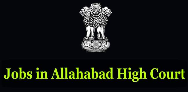 Allahabad high court vacancy