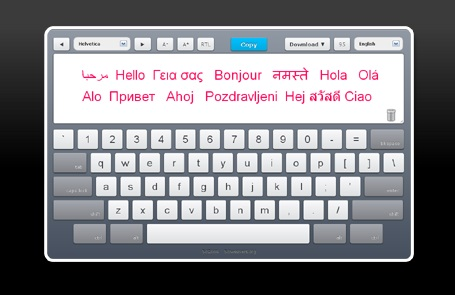 keyboard with translator