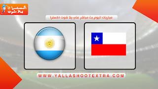 مباراه الارجنتين وتشيلي اليوم 6-9-2019 مباراه  وديه